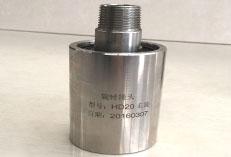 HD20不锈钢旋转接头