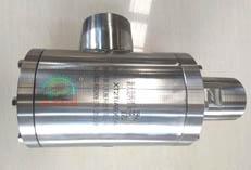 XT2T(AB)65A型冷却水旋转接头