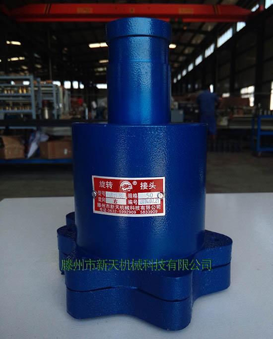 干燥机QD-F型高温热油旋转接头